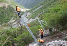 西藏边坡同乐城游戏-高原冻土上的生态防护